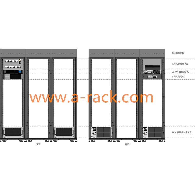 E2S-7k 3 rack_副本