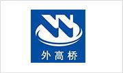 安瑞可合作伙伴logo_37